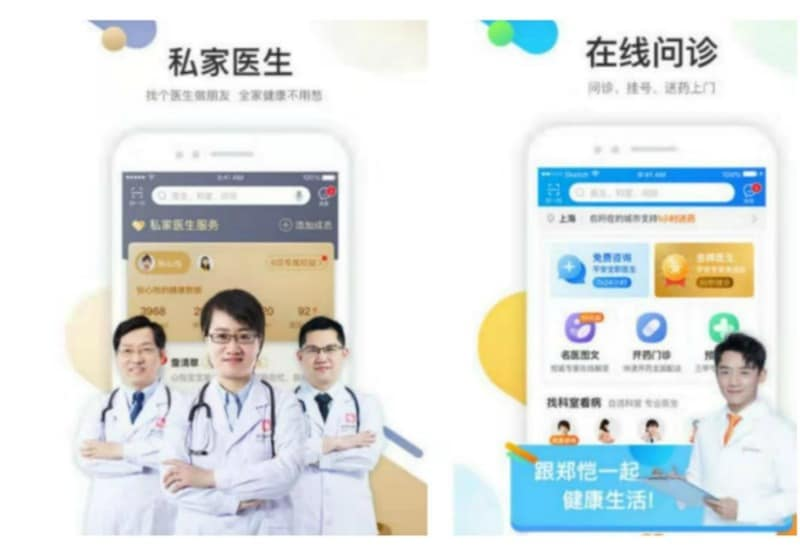 Chinese Medical Care