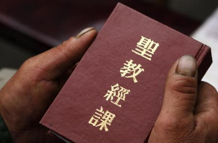 Christian Bible in China