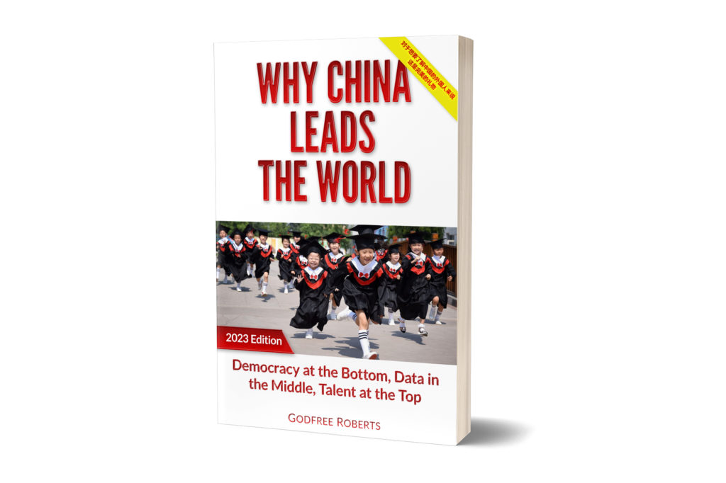 Why China Leads the World by Godfree Roberts